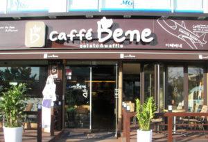 làm biển quảng cáo quán cafe tại nghệ an